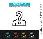 vector guess who icon.... | Shutterstock .eps vector #519412156