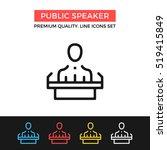 vector public speaker icon.... | Shutterstock .eps vector #519415849
