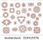 flower mandala.  decorative... | Shutterstock .eps vector #519419578