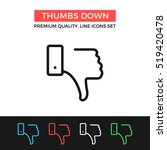 vector thumbs down icon.... | Shutterstock .eps vector #519420478