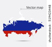 simple map of russia with flag... | Shutterstock .eps vector #519423448