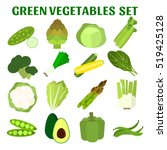 set of vector green vegetables... | Shutterstock .eps vector #519425128