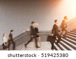 side view of business people... | Shutterstock . vector #519425380