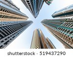 looking at skyscrapers  | Shutterstock . vector #519437290