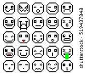 set of emotions set of emoji...   Shutterstock . vector #519437848