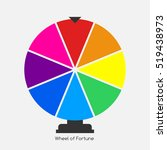 wheel of fortune  lucky icon....   Shutterstock .eps vector #519438973