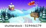 Santa Claus Sleigh Fly Over The ...