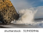 Huge Wave Crashes With...