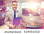 auto business  car sale ... | Shutterstock . vector #519451510
