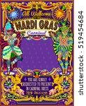 mardi gras jester festival... | Shutterstock .eps vector #519454684
