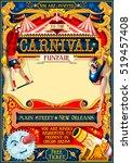 circus artist park show retro...   Shutterstock .eps vector #519457408