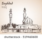 baghdad cityscape mosque   iraq.... | Shutterstock .eps vector #519460600