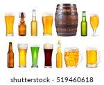 set of various glasses  mugs... | Shutterstock . vector #519460618