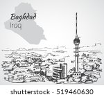 baghdad cityscape   iraq.... | Shutterstock .eps vector #519460630