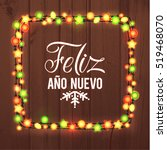 happy new year spanish language ... | Shutterstock .eps vector #519468070