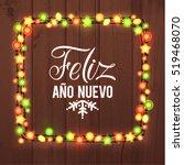 happy new year spanish language ... | Shutterstock .eps vector #519468070