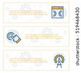 simple banners set of... | Shutterstock .eps vector #519468430