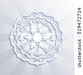 abstract paper snowflake with... | Shutterstock .eps vector #519472714