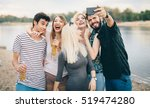 friends making selfie by the... | Shutterstock . vector #519474280