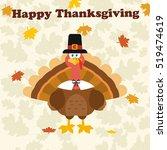 thanksgiving turkey bird... | Shutterstock .eps vector #519474619