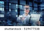 innovative technologies in... | Shutterstock . vector #519477538