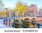 typical dutch dancing houses... | Shutterstock . vector #519480910