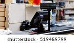 empty cash desk with terminal... | Shutterstock . vector #519489799