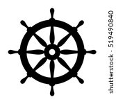 ship steering wheel vector icon | Shutterstock .eps vector #519490840