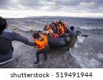 lesvos island  greece   29... | Shutterstock . vector #519491944