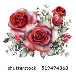 watercolor flowers. romantic... | Shutterstock . vector #519494368