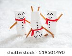 happy funny marshmallow... | Shutterstock . vector #519501490