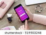 alushta  russia   november 17 ... | Shutterstock . vector #519503248