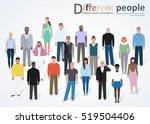 set of different modern humans  ... | Shutterstock .eps vector #519504406