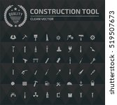 construction tool icon set ... | Shutterstock .eps vector #519507673