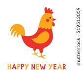 new year card with a rooster | Shutterstock .eps vector #519512059