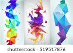 vector set of faceted 3d... | Shutterstock .eps vector #519517876