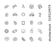 video game and joystick icons... | Shutterstock .eps vector #519519979