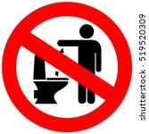 No Toilet Littering Sign Vector ...