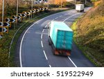 road transport. lorries blurred ... | Shutterstock . vector #519522949