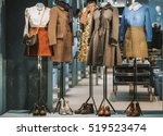 beautiful clothing in a luxury... | Shutterstock . vector #519523474