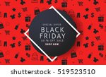 black friday sale inscription... | Shutterstock .eps vector #519523510