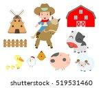 set of farm animals and cowboy...