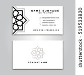 business vector card creative... | Shutterstock .eps vector #519533830