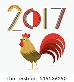 cock  rooster. symbol of 2017.... | Shutterstock .eps vector #519536290