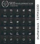 seo development icon set  clean ...