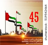 united arab emirates   uae  ... | Shutterstock .eps vector #519542464