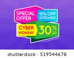 cyber monday sale sign banner... | Shutterstock .eps vector #519544678