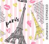 paris. vintage seamless pattern ... | Shutterstock .eps vector #519546310