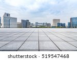 empty floor with modern... | Shutterstock . vector #519547468