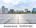 empty floor with modern... | Shutterstock . vector #519547483